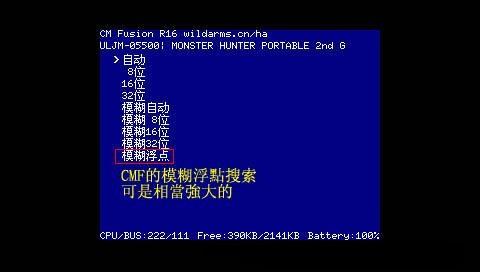 Plugins for the PSP/PSVita