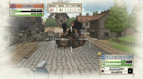 senjou-no-valkyria-remaster-442223.11