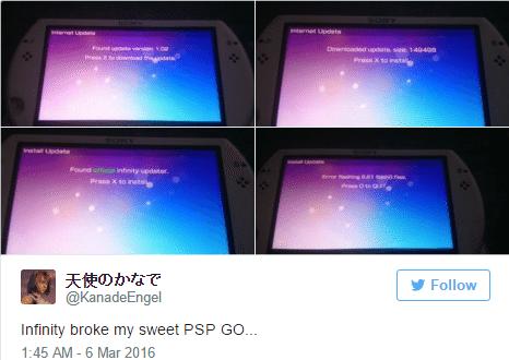 PSP infinity2
