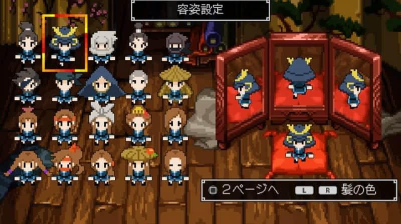 classic-dungeon-sengoku-456319.4