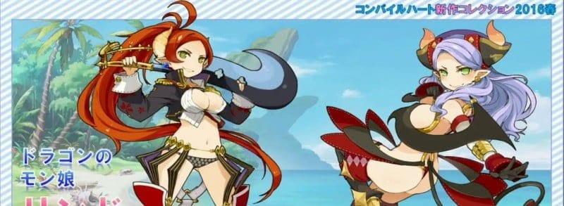 genkai-tokki-seven-pirates-462539.5