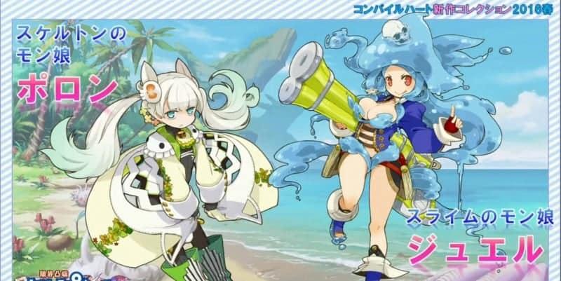 genkai-tokki-seven-pirates-462539.6