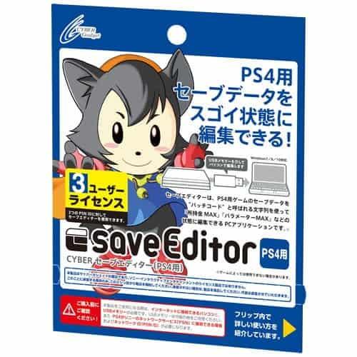 PS4 Save Editor