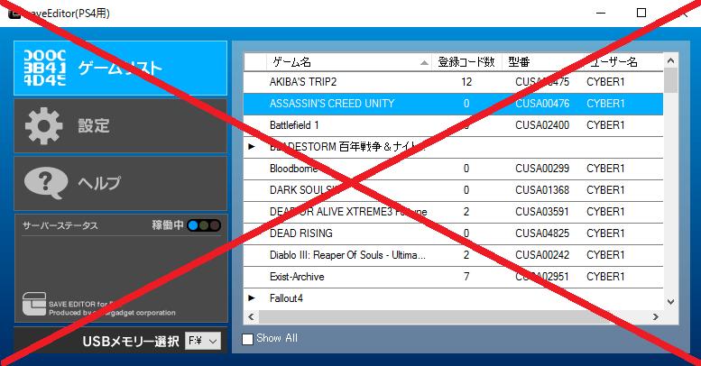 saveEditor